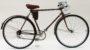 """Легкодорожный велосипед В33 """"Турист""""."""