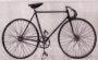 Спортивно-трековый велосипед В-62