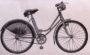 """Подростковый для девочек велосипед ХВЗ В-82 """"Ласточка"""""""