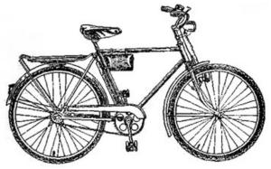 Подростковый велосипед для мальчиков В-711