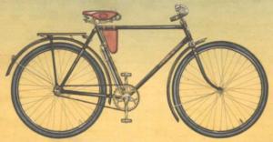 Велосипеды Рижского мотовелозавода Саркана Звайзгне