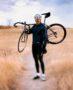 Как облегчить велосипед?