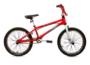 Велосипеды для BMX